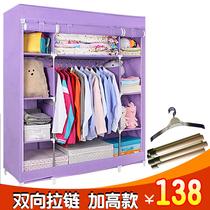 衣柜简易加大布衣柜梅峰大号加固钢管布衣柜布套布橱衣服收纳柜 价格:138.00