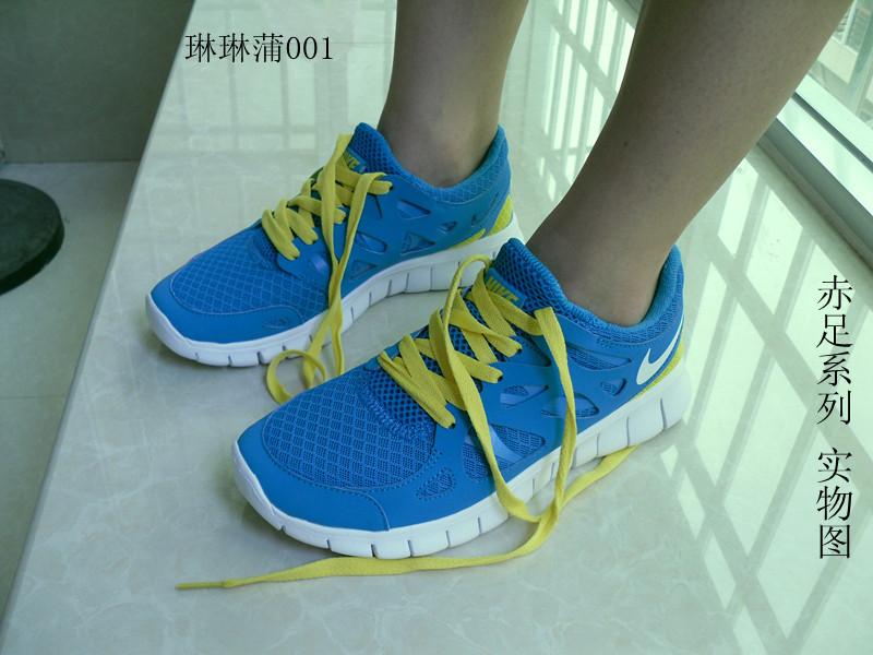 2013新款安踏正品男鞋网面鞋夏季男士跑鞋透气跑步鞋轻便运动鞋女 价格:95.00