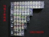接线端子排 接线板 接线排TB-1504 15A 4位TB系列固定式接线端子 价格:0.80