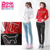 韩国代购2013春秋CYMA PINK女专柜正品修身直筒休闲运动套装 现货 价格:283.00