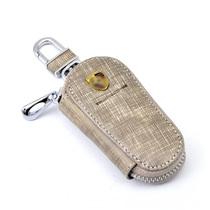 保时捷汽车钥匙包/套 真皮卡宴 911 Cayenne男士车用钥匙包 包邮 价格:58.00