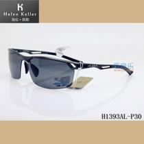 【2013专柜正品】海伦凯勒新品太阳镜 男款铝镁偏光墨镜 H1393AL 价格:268.00
