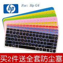 惠普pavilion g4键盘膜CQ43 CQ436 450 G6 HP1000 14寸笔记本贴膜 价格:6.80