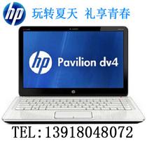 HP/惠普 dv4-5A03tx DV4-5A04 DV4-5120TX I3笔记本电脑 包邮促销 价格:2999.00