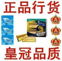 【天津ok100商城】宇瞻8GB DDR3 1600(猎豹二代双通道套装)! 价格:375.00
