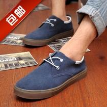 时尚男士休闲皮鞋 潮流街头潮板鞋经典休闲河马鞋男鞋 英伦懒人鞋 价格:75.00