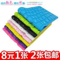 华硕键盘膜X54H N53S,X53B,A52J K52A53A55K55X501笔记本保护贴膜 价格:8.00