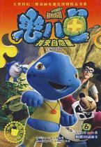 我来自他星6/憨八龟的故事/贺梦凡/卡通/安徽少年儿童出版社 价格:7.00