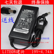 神舟笔记本电源适配器F160T F200T F206T F213T F233T电脑充电线 价格:35.00