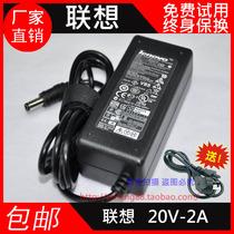 联想S9 S10神舟Q130微星U100 U90上网本电源适配器笔记本充电器线 价格:37.00