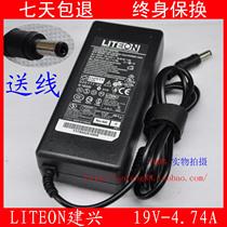 方正TCL神舟海尔七喜长城19V4.74A 90W笔记本电源线适器配充电器 价格:35.00