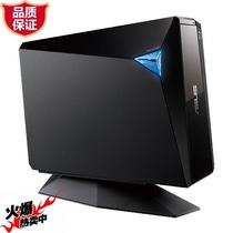 实体Asus/华硕 BW-12D1S-U 蓝光刻录机 12X蓝光刻录 赠送正版软件 价格:815.00