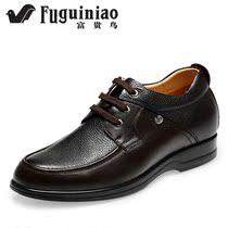 富贵鸟新品韩版 秋季透气休闲男士内增高鞋皮鞋真皮增高男鞋正品 价格:269.00