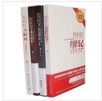 正版塑封 杜拉拉升职记全集1234 全套4册杜拉拉大结局 包邮送光盘 价格:46.00
