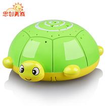 故事机 早教机儿童益智玩具 乌龟投影学习机 宝宝 婴儿玩具 礼品 价格:19.89