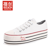 特价包邮 蓓尔秋季新品韩版潮厚底松糕低帮单鞋休闲帆布鞋 女鞋子 价格:49.00
