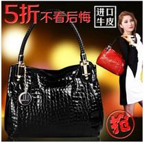 2013欧美新品女包手提包单肩包真皮包时尚牛皮包漆皮包亮皮包包 价格:178.00