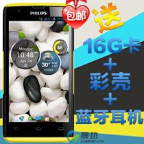 【送电池座充+16G卡蓝牙】Philips/飞利浦 W6500 手机 四核待机王 价格:1699.00