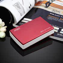 【天天特价】HTC 苹果4/4s 苹果5移动电源/诺基亚充电宝20000毫安 价格:99.00