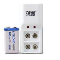 力特朗 9v充电电池大容量 9v电池充电器套装 6f22无线话筒充电池 价格:22.00