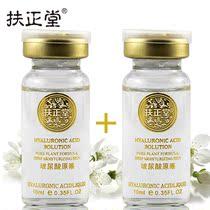 蜗牛玻尿酸原液正品美白收缩毛孔精华液保湿补水安瓶新娘定妆液 价格:28.90