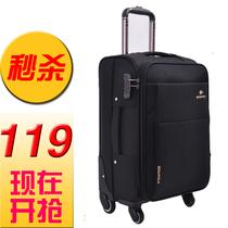 正品包邮旅行箱包拉杆箱 男女行李箱万向轮登机箱子20寸24寸特价 价格:468.00