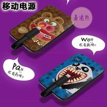 黑鱼 iPhone5/5c/5s 超薄micro USB聚合物移动电源 手机充电宝 价格:99.00