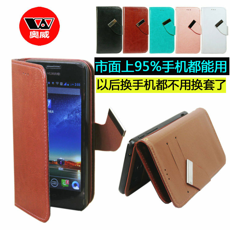 联想 X1 E118 E300C S686 S760 皮套 插卡 带支架 手机套 保护套 价格:26.00