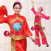 民族服装舞台装秧歌服古典舞蹈演出服亮片腰鼓服女表演服饰 价格:55.00