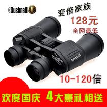 正品博士能1000变倍高清高倍双筒望远镜夜视非红外望眼镜包邮 价格:128.00