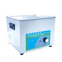 超声波清洗机科盟KM-615A 小型pcb线路板电脑主板清洗器 功率360W 价格:1875.00