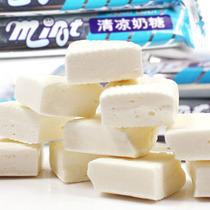 80后怀旧零食 乳牛之家清凉奶糖 16g/条  童年回忆 价格:0.90