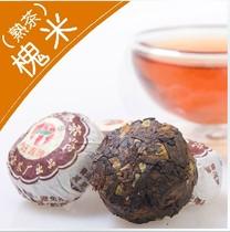 好吉茶叶 槐米 普洱茶 迷你小沱茶熟茶 云南普洱 价格:0.40