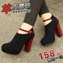 娜箐箐正品 羊皮磨砂高跟鞋 女鞋春款女式真皮鱼嘴单鞋高跟单鞋女 价格:158.00