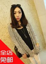 包邮396韩版女装秋装新款外套 百搭粗针花灰色宽松长款针织开衫 价格:38.80
