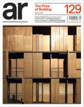 Architectural Review Asia Pacific 亚太建筑设计 Autumn 2013 价格:0.90
