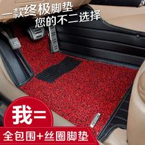 马自达3马2/马自达6睿翼M8马自达CX7/CX-5汽车全包围丝圈专用脚垫 价格:288.00