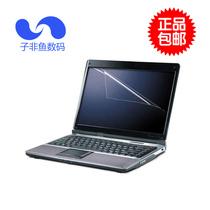 东芝 L552 L600D M10笔记本屏幕保护膜 电脑贴膜 电脑屏幕保护膜 价格:25.00