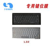 东芝 A601 A602 E205键盘膜 键盘保护膜 键盘贴膜 价格:6.00