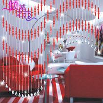 倾城之恋 仿水晶亚克力珠帘 风水门帘 隔断玄关 成品 水晶帘 挂帘 价格:8.80