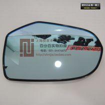 本田05-08年奥德赛 倒车镜片 后视镜 反光镜 玻璃 纯正4S店原厂 价格:195.00