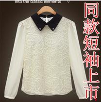 2013新款衬衫女大码女装胖mm秋装娃娃领长袖蕾丝雪纺衫打底衫上衣 价格:58.00