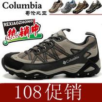 正品哥伦比亚徒步鞋夏季网布透气防滑登山鞋户外男鞋越野鞋旅游鞋 价格:598.00