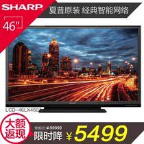 【天猫预售】SHARP/夏普 LCD-46LX450A 46寸LED 智能网络液晶电视 价格:4948.00