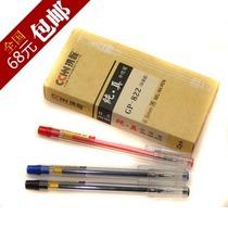 携程文具 中性笔 水性笔 GP-822 0.5MM 黑蓝红 签字笔 价格:0.95