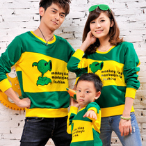 情侣一加一母子亲子装一家三口秋装全家装2013款长袖T恤卫衣包邮 价格:59.00