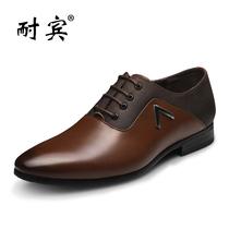 耐宾秋冬商务正装男士皮鞋 男 真皮 正品休闲男鞋子 男英伦尖头 价格:288.00