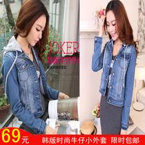 2013秋装新款高端品质女装长袖牛仔外套女短款牛仔上衣夹克短外套 价格:69.00