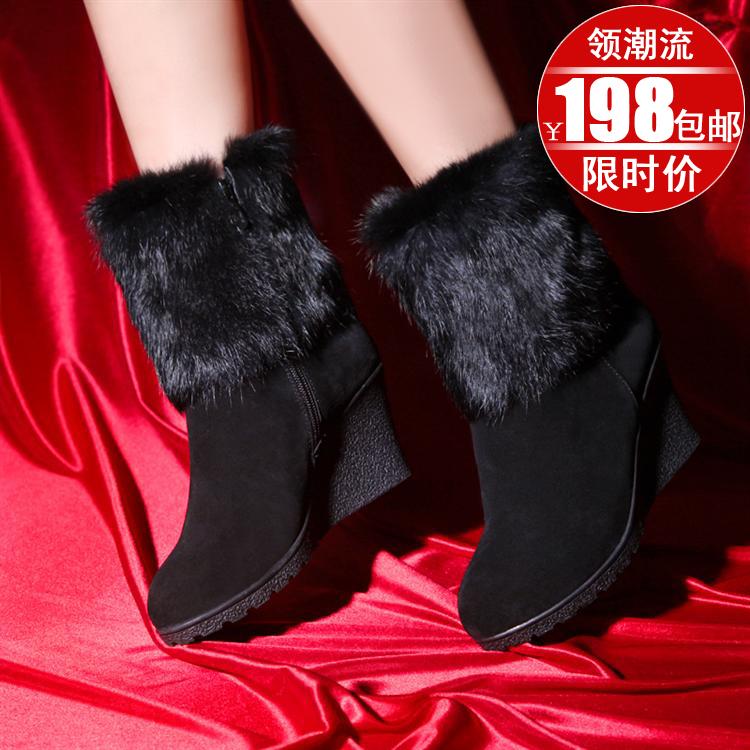 2013冬季新款正品真皮坡跟高跟短靴兔毛马丁靴厚底雪地女靴子包邮 价格:198.00