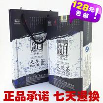 湖南特产安化黑茶/白沙溪正品天茯茶1kg手筑茯砖茶金花/降脂刮油 价格:128.00